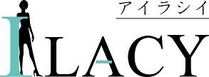 ILACY(アイラシイ)
