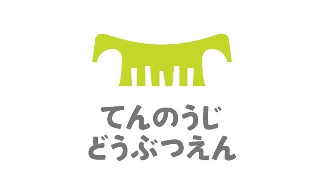 飯岡 サイボーグ