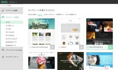 【新・サイトシアター画面】