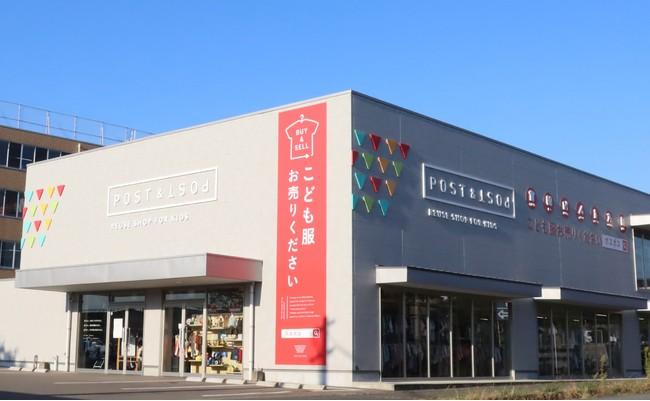 東区土井店