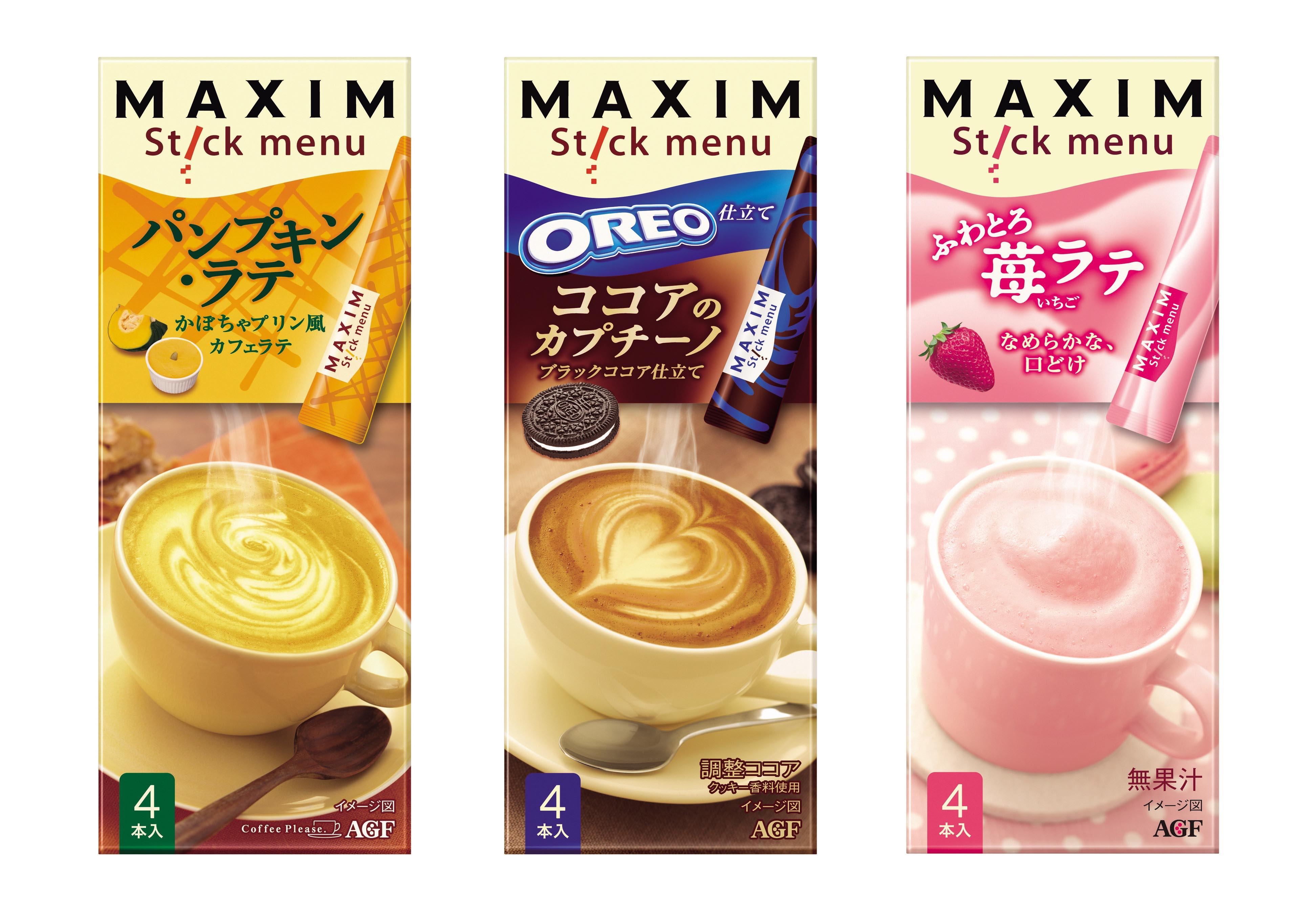 マキシム・ボシス - Maxime Bossis - JapaneseClass.jp