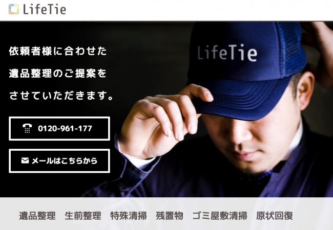https://prtimes.jp/i/34575/2/resize/d34575-2-669725-2.jpg
