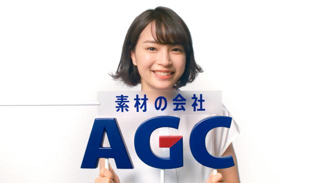 Agc 株式 会社 AGC (5201) : 企業情報・会社概要 [AGC]