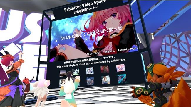 出展者映像を紹介する巨大スクリーン