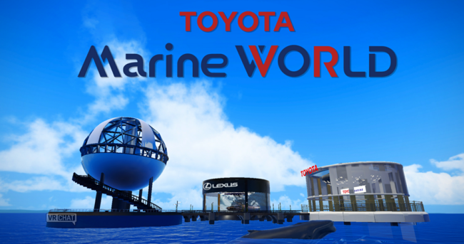 「TOYOTA Marine WORLD」全景(運がいいとクジラやイルカたちと出会うことも…)