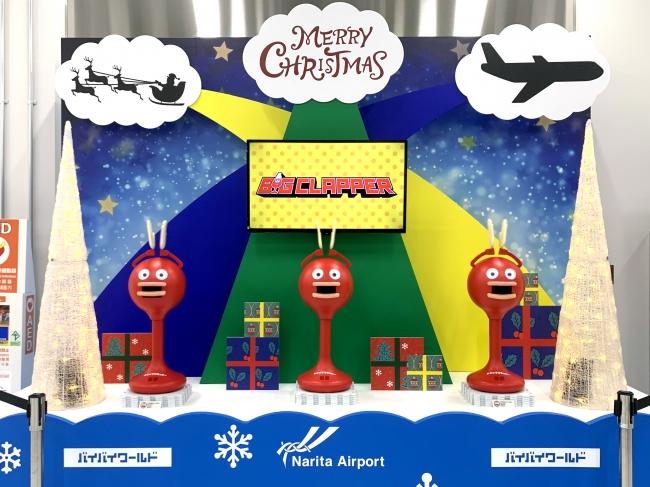 成田空港第3ターミナルでのクリスマスパフォーマンス(2019年12月)