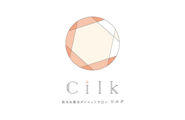 Cilk(シルク)のロゴマーク