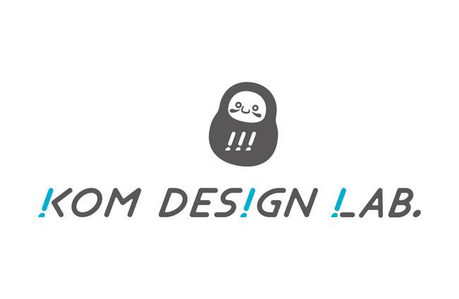 コムデザインラボのロゴ