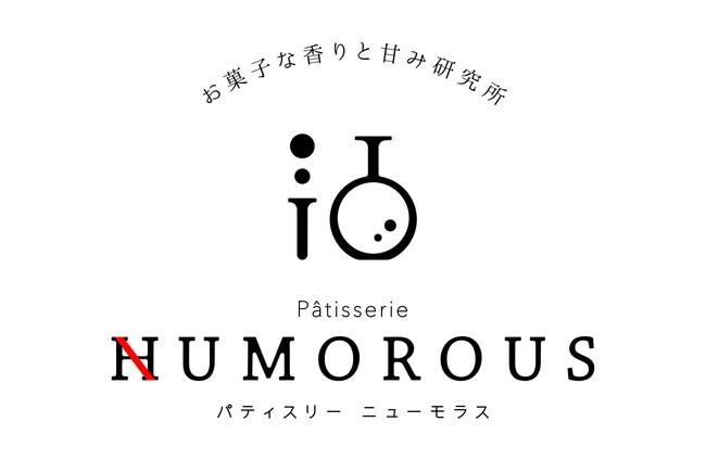 パティスリーNUMOROUSのロゴ