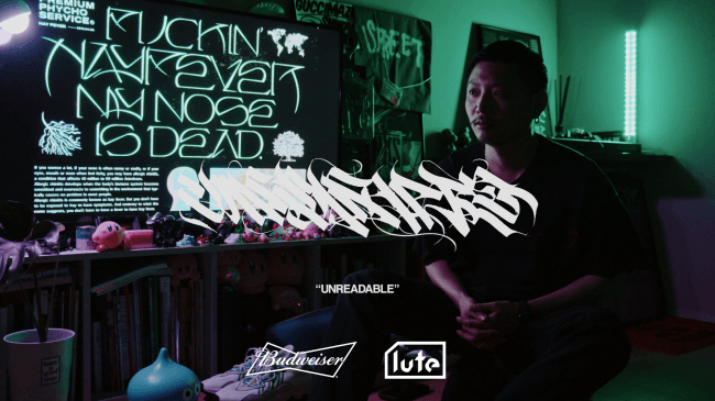 Budweiser x lute presents GUCCIMAZE Documentary 「 UNREADABLE 」