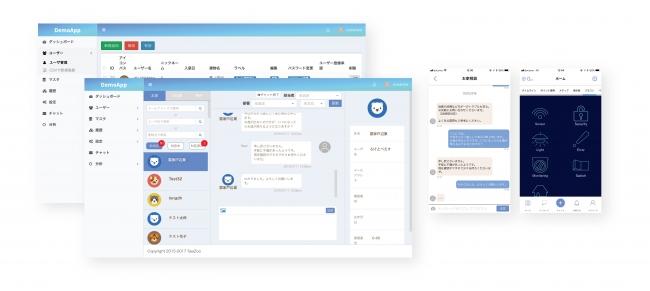 管理画面およびアプリのイメージ図(左:管理画面 右:アプリ画面)