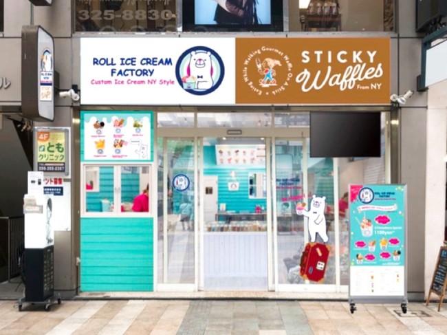 熊本一の繁華街・下通の入り口付近に「熊本・下通店」を出店
