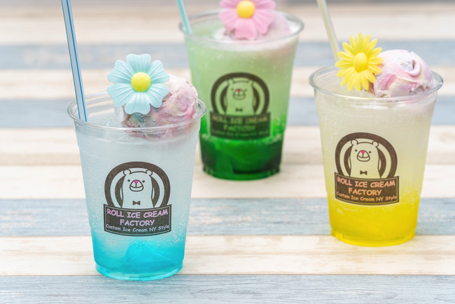 6月24日で4周年のロールアイスクリームファクトリー