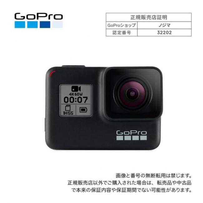 GoPro HERO7 CHDHX-701-FW