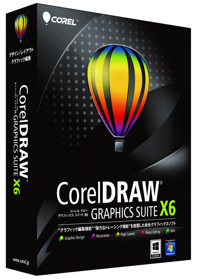 coreldraw x6 破解 版
