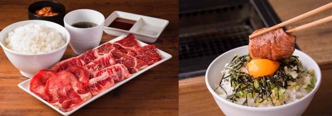 ※左:牛タン&匠カルビ&ハラミセット 200g 右:卵かけごはんトッピングイメージ