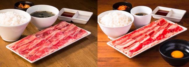 左)バラカルビセット200g 右)牛すき焼肉セット(生卵付)150g