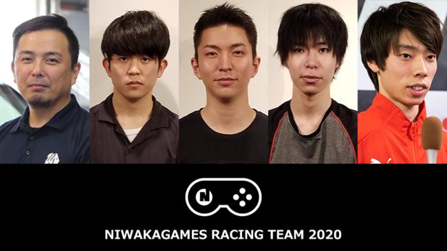 (左から)柴田健太、龍翔太郎、古川拓己、荒木祐樹、井芹颯真