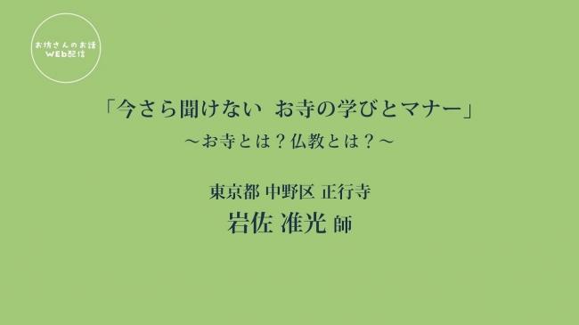 【タダ働き!】「オンラインサロン」と ...