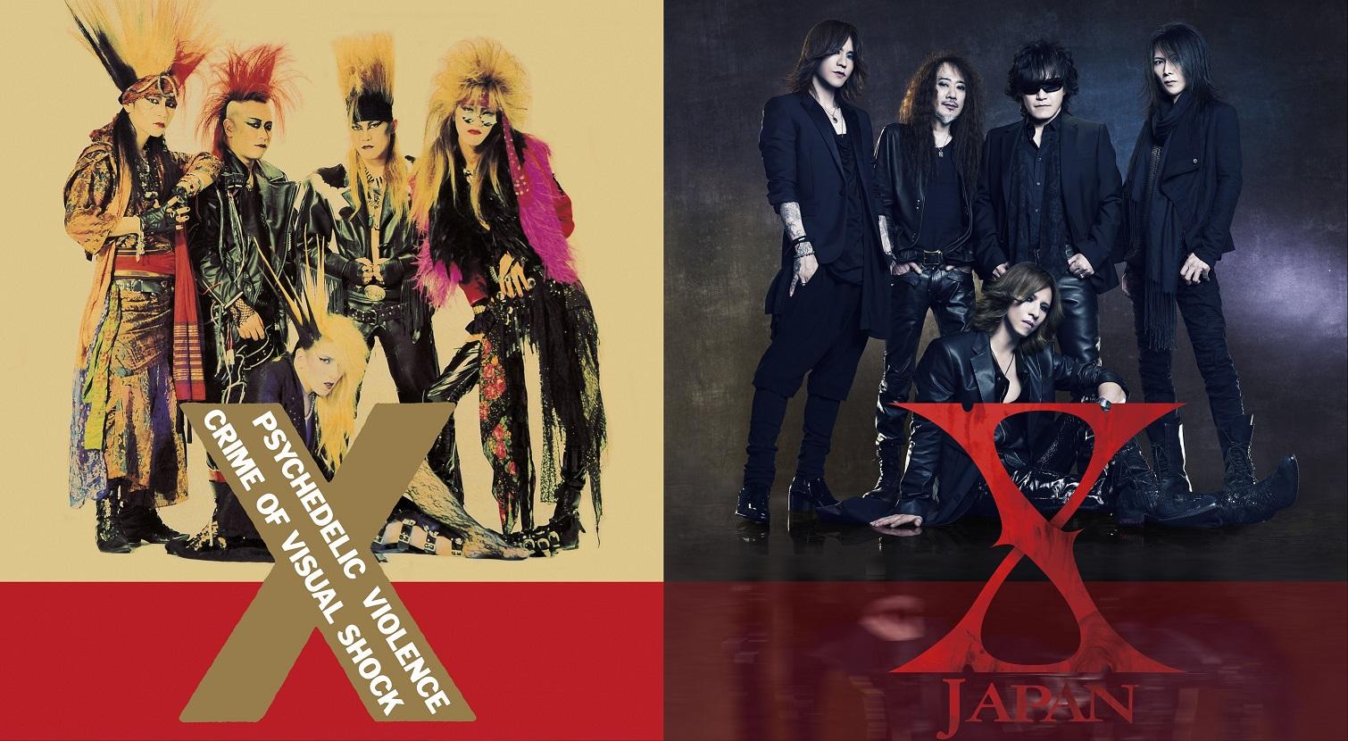 X Japan 世界各国の映画館で生中継!!自身初、ファン待望のmadison Square Garden公演を