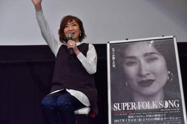 (C)映画『SUPER FOLK SONG~ピアノが愛した女。  ~』[2017デジタル・リマスター版]