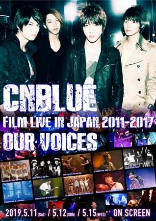 (C)2019 FNC ENTERTAINMENT JAPAN Warner Music Japan