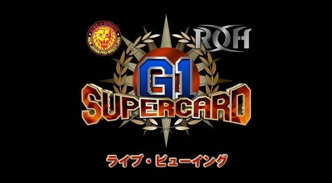 新 日本 プロレス g1 結果