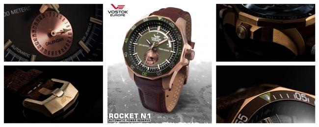 Rocket N1