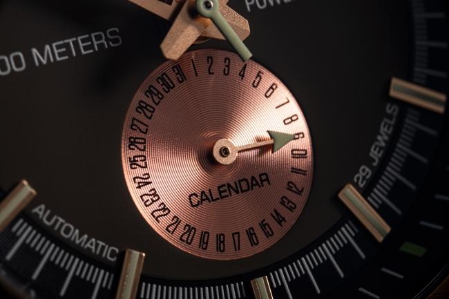 Rocket N1アローカレンダー