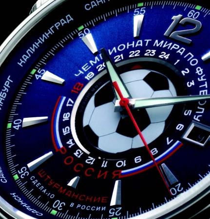 ロシアサッカーワールドカップ時の記念ウォッチ