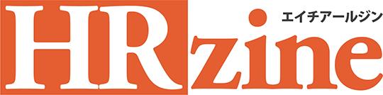 HRzineロゴ