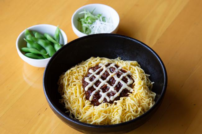 期間限定メニュー「ひまわりジャージャー麺」