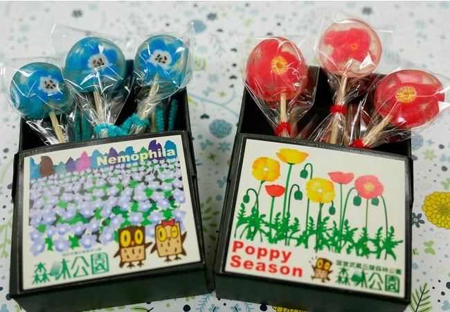 オリジナル新商品「森林公園の花キャンディ」