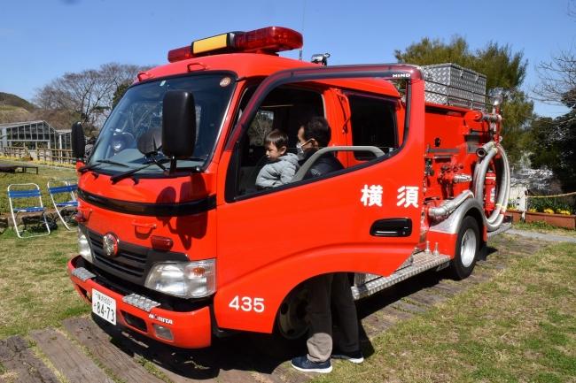 消防車両の展示(横須賀市くりはま花の国)
