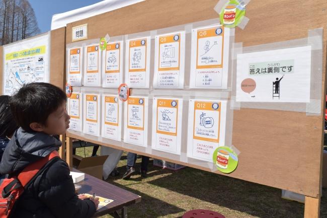 イベントの様子(西東京市立西東京いこいの森公園)