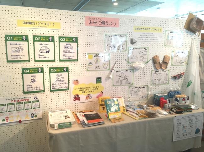イベントの様子(板橋区立熱帯環境植物館)