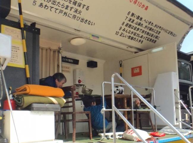 起震車体験(草津市立水生植物公園みずの森)