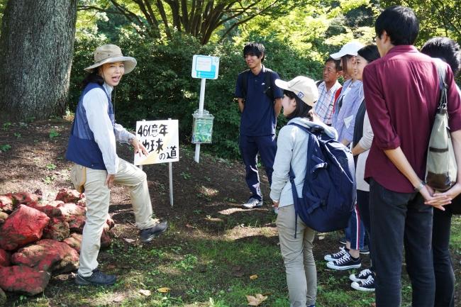 富良野自然塾東京校(国営昭和記念公園での実施風景)