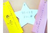 """子ども達の""""夢""""を募集『七夕ゆめポスト』×『公園 ..."""