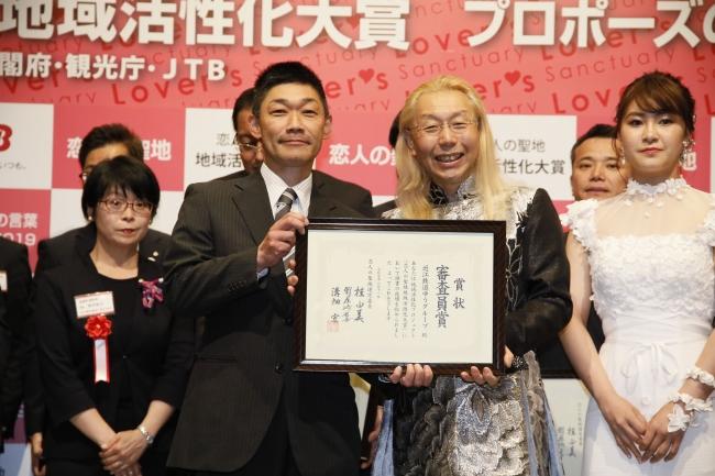 2019年6月11日:受賞式の様子(写真左:水生植物公園みずの森 小田園長)