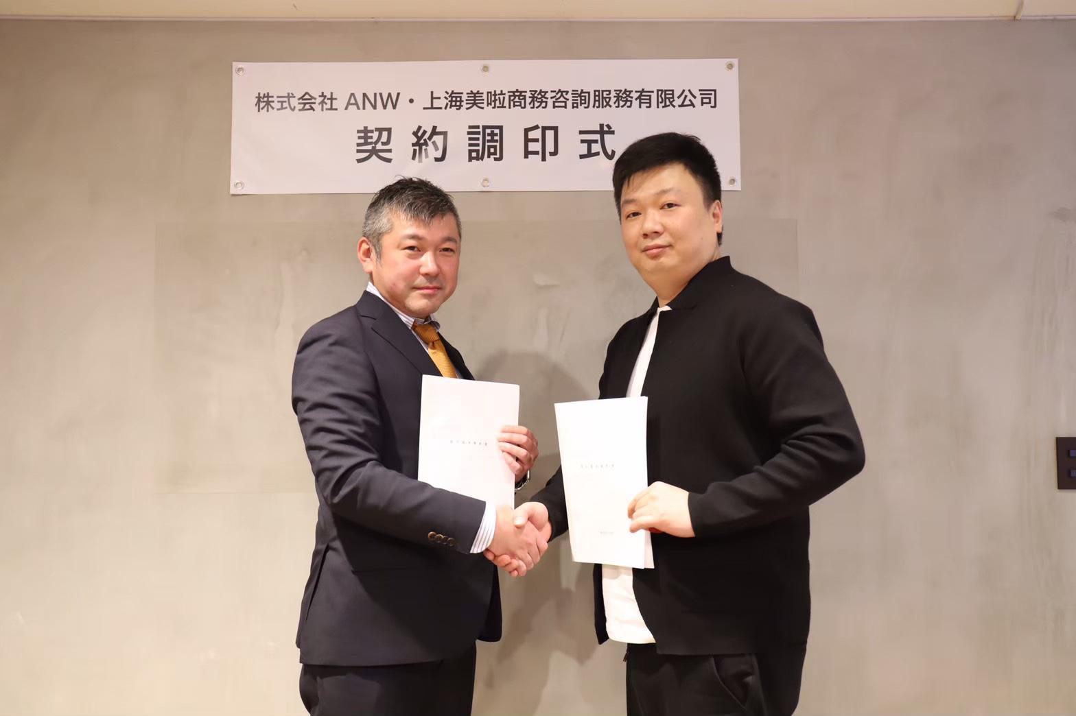 BSMOグループ、中国EC運営会社・美啦電商MCと業務提携。 中国最大のECモール「T-mall」にて、日本のカラコンブランドとしては、初のオフィシャルショップenvieを正式オープン致します。