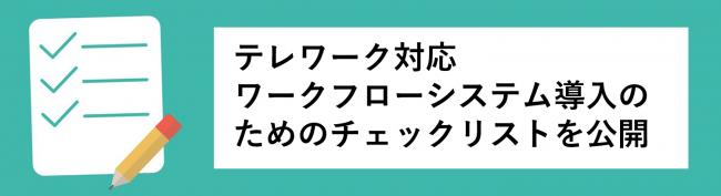プレスリリースイメージ(小)