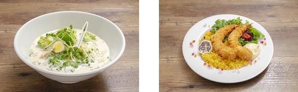 ▲エルキドゥの豆乳白湯ラーメン/▲イシュタルのマアンナエビフライプレート