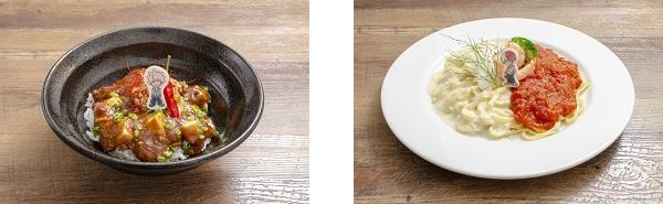 ▲爆豪勝己のピリ辛麻婆丼/▲轟焦凍の炎と氷のトマトチーズパスタ