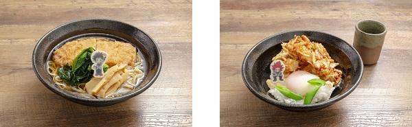 ▲カツ大好き緑谷出久のパーコー麺/▲切島鋭次郎のザクザクかき揚げ丼