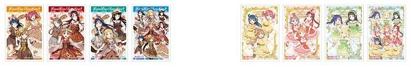 ▲第3弾 限定クリアブロマイド(全4種) 2021年3月27日(土)~ 4月9日(金)/▲第4弾 限定クリアブロマイド (全4種) 2021年4月10日(土)~ 4月25日(日)