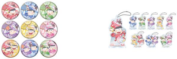 ▲デフォルメ缶バッジ~ソフトクリーム ver.~(全9種) 【サイズ】直径約56mm/▲スタンド付きデフォルメアクリルキーホルダー~ソフトクリーム ver.~(全9種) 【サイズ】最大H約70mm