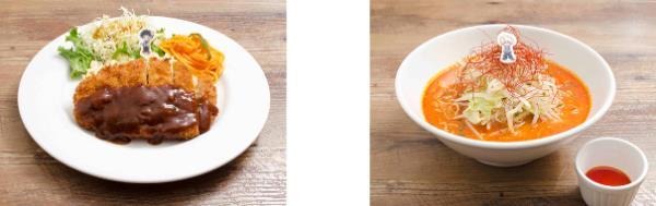▲緑谷出久のデミカツプレート(左)/ ▲爆豪勝己の辛味噌ラーメン(右)