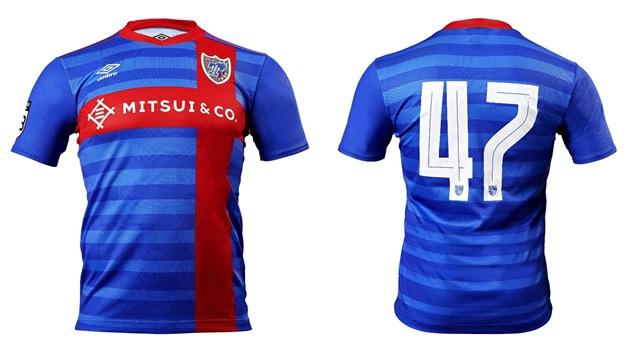 2020シーズンFC東京U-23ユニフォームについて - 産経ニュース