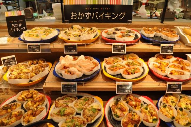 和洋惣菜を豊富に展開し、おいしさと選ぶ楽しさをお届けいたします。